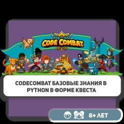 CodeCombat - Школа программирования для детей, компьютерные курсы для школьников, начинающих и подростков - KIBERone г. Симферополь