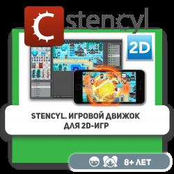 Stencyl. Игровой движок для 2D-игр - Школа программирования для детей, компьютерные курсы для школьников, начинающих и подростков - KIBERone г. Симферополь